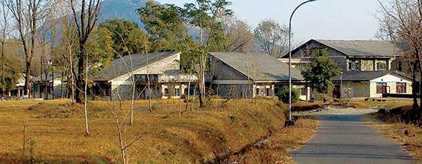 Pashchimanchal Campus