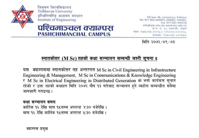 M-Sc-Class-Notice
