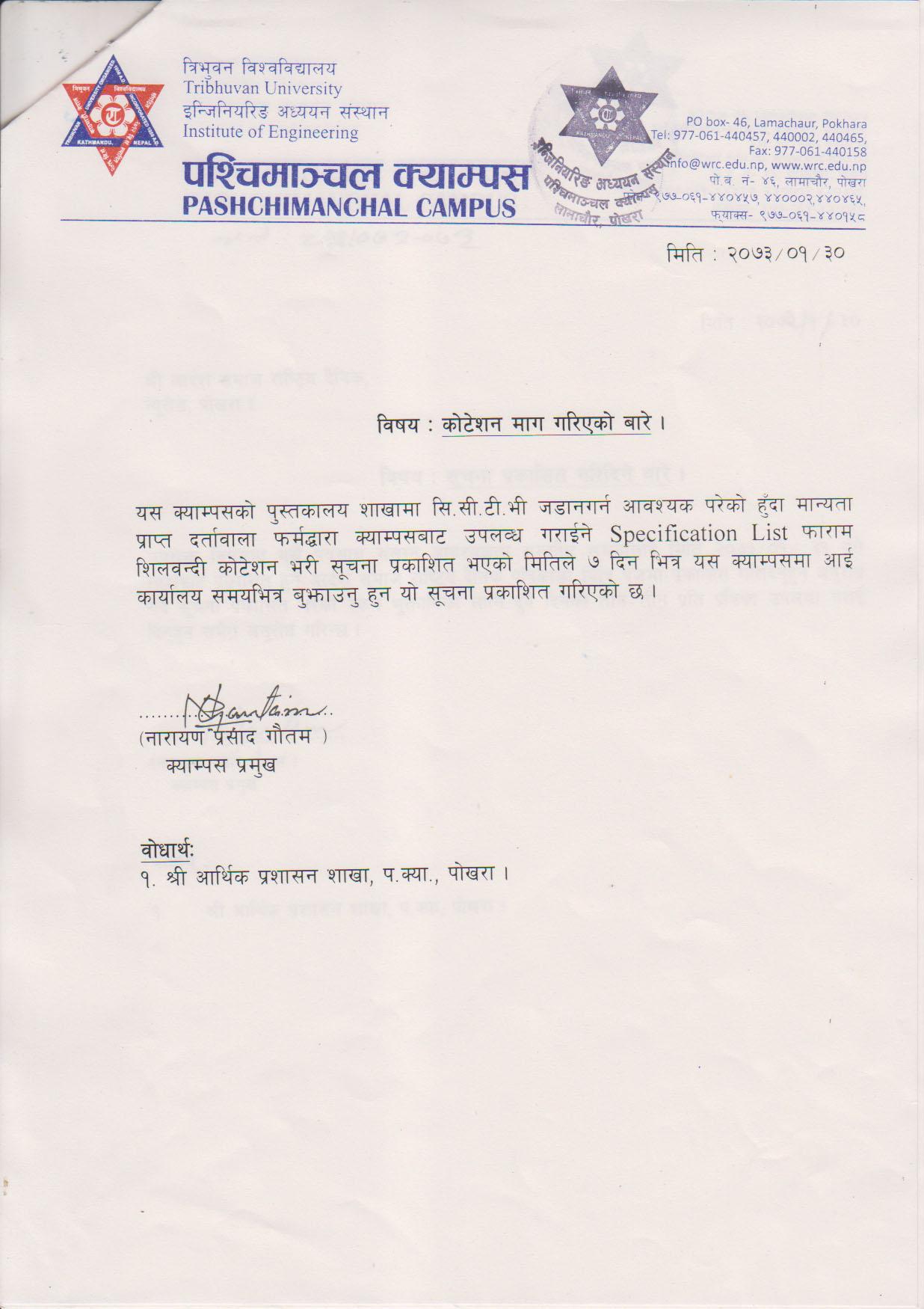 cctv letter